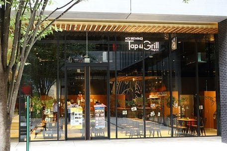 AOIBREWING TAP&GRILL 画像01