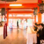神社の結婚式は友人も参列可能家族のみ1