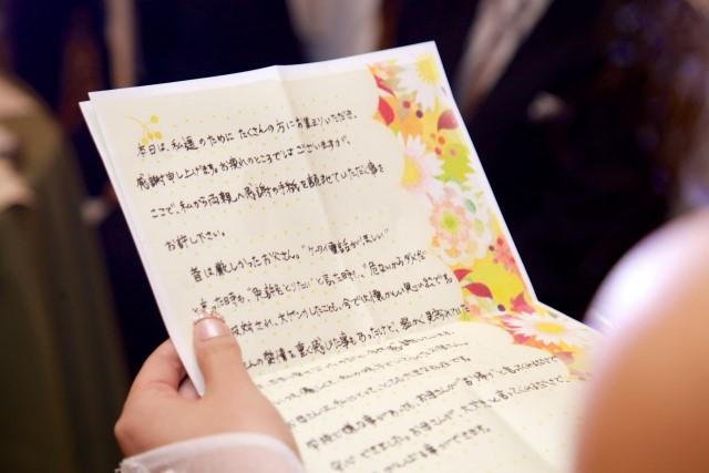 """119816919d2eb 結婚式(披露宴)のクライマックスに行われる人気のプログラムと言えば""""花嫁の手紙""""。"""
