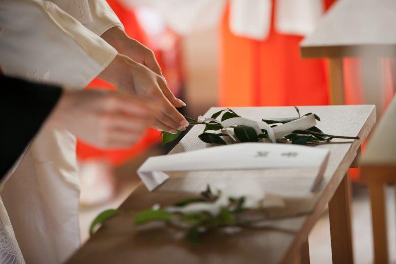 神社での結婚式のメリット・デメリット3