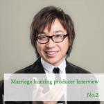 理想の結婚相手と出会うための5つのステップ
