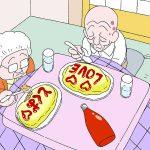 心温まる夫婦の日常を描いた漫画「そふとそぼ」。作者が誕生秘話を語る