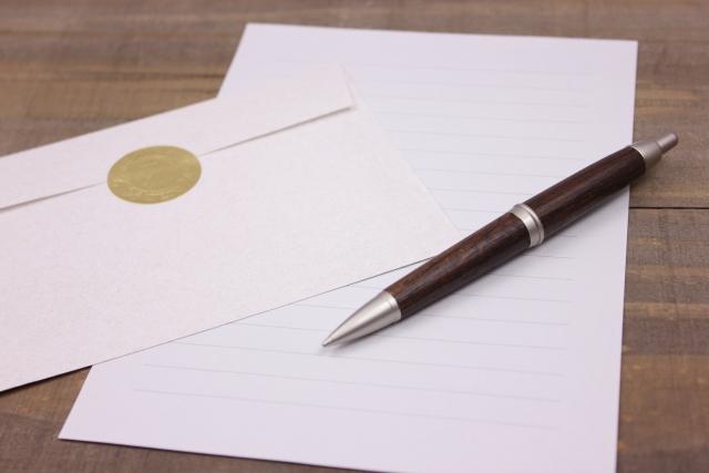 結婚式で手紙を読むのは花嫁だけじゃない 新郎 が読む両親へ感謝