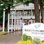 WEBメディア「軽井沢ブライダル情報」ってどんな内容?