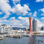 神戸で撮る結婚写真!みんなと差がつくオシャレ写真が撮れるスタジオ5選
