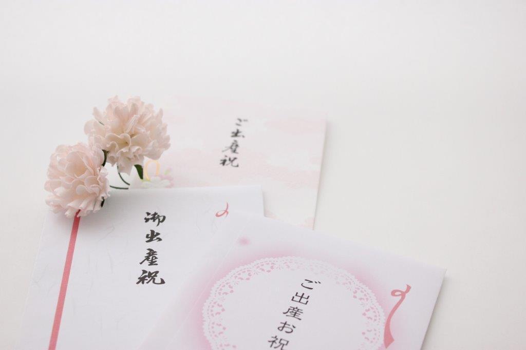 授かり婚のお祝いの相場やおすすめのプレゼントは?2