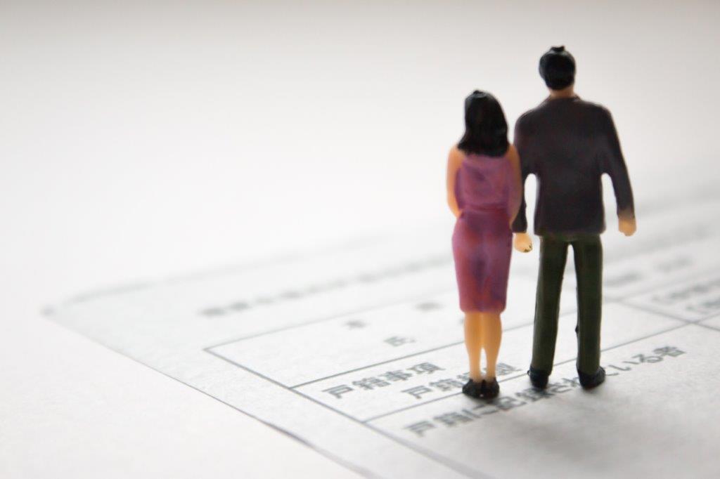 再婚すると戸籍はどう変わる?1