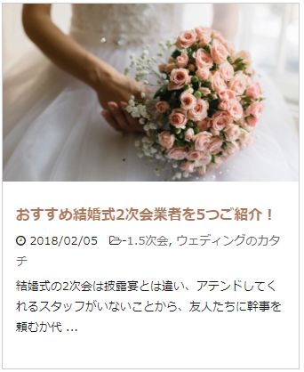 fd19cd3da058f 花嫁の手紙」基本の書き方&例文集 結婚式のクライマックスと言えばこれ ...