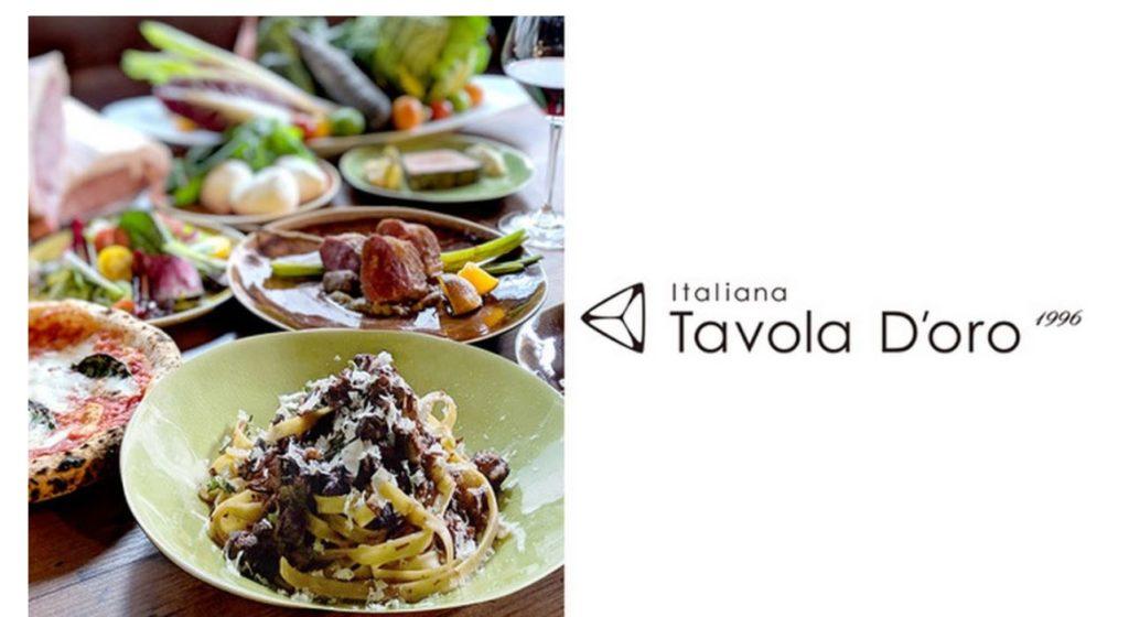 Italiana Tavola D'oro 1996